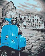 Картина по номерам Колизей, 40*50 см, без коробки RB