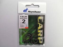 Крючек Hayabusa H.Bil288 Black Nickel №2