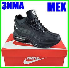 Кроссовки N!ke Air Max ЗИМА-МЕХ Чёрные Ботинки Найк (размеры: 46) Видео Обзор