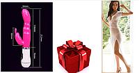 Подарунковий комплект еротичної білизни з вібратором, фото 1
