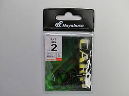 Крючек Hayabusa L-1 NRB №2