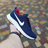 Кросівки чоловічі розпродаж АКЦІЯ 650 грн Nike 41й(25.5 см),46й(28,5 см) останні розміри люкс копія, фото 2