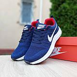 Кросівки чоловічі розпродаж АКЦІЯ 650 грн Nike 41й(25.5 см),46й(28,5 см) останні розміри люкс копія, фото 3