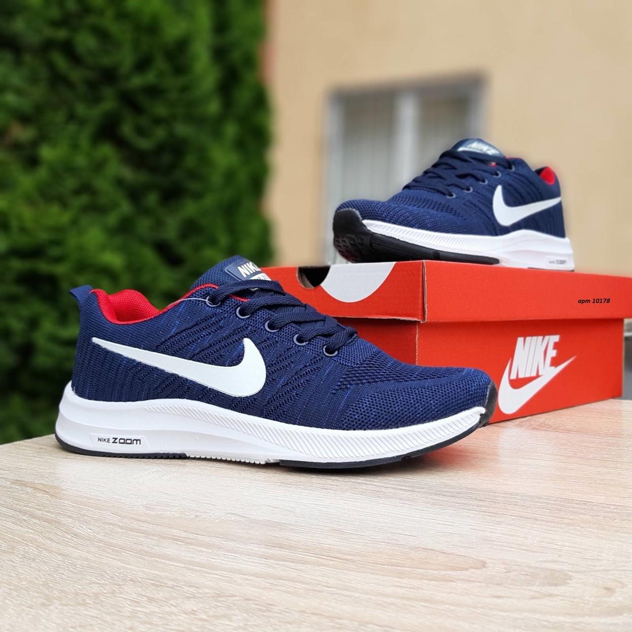 Кросівки чоловічі розпродаж АКЦІЯ 650 грн Nike 41й(25.5 см),46й(28,5 см) останні розміри люкс копія