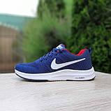 Кросівки чоловічі розпродаж АКЦІЯ 650 грн Nike 41й(25.5 см),46й(28,5 см) останні розміри люкс копія, фото 6