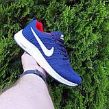 Кросівки чоловічі розпродаж АКЦІЯ 650 грн Nike 41й(25.5 см),46й(28,5 см) останні розміри люкс копія, фото 7