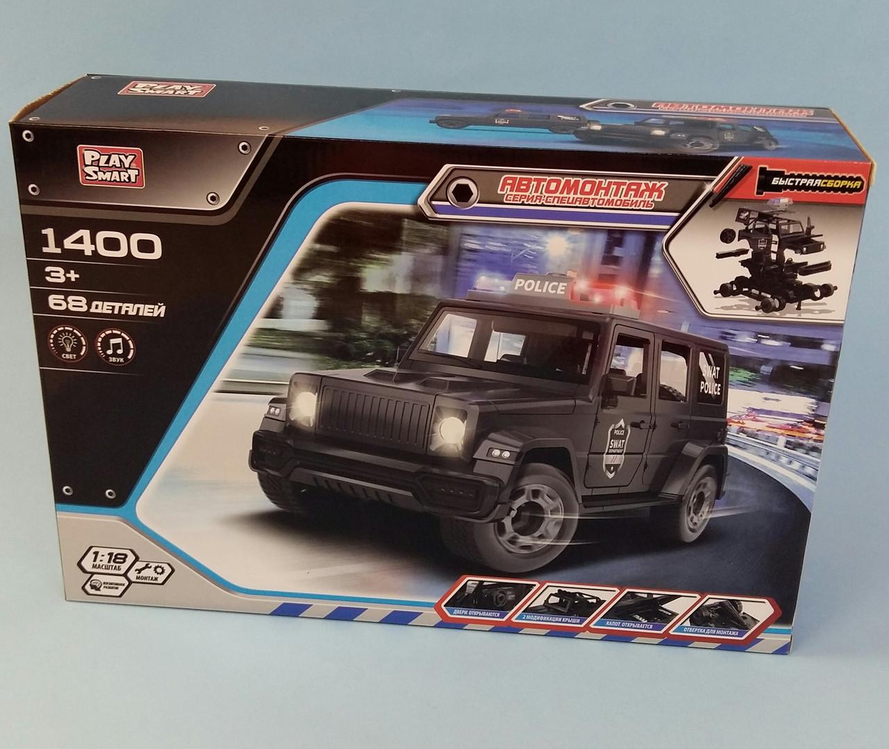 """Машинка - конструктор Джип Автомонтаж, Полицейский джип, свет, звук, """"Play Smart"""" 68 деталей 1400"""