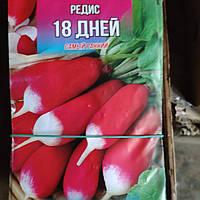 Семена Редис 18 дней, фото 1