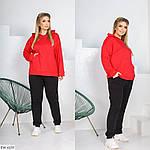 Женский спортивный костюм с батником кенгуру (Батал), фото 2