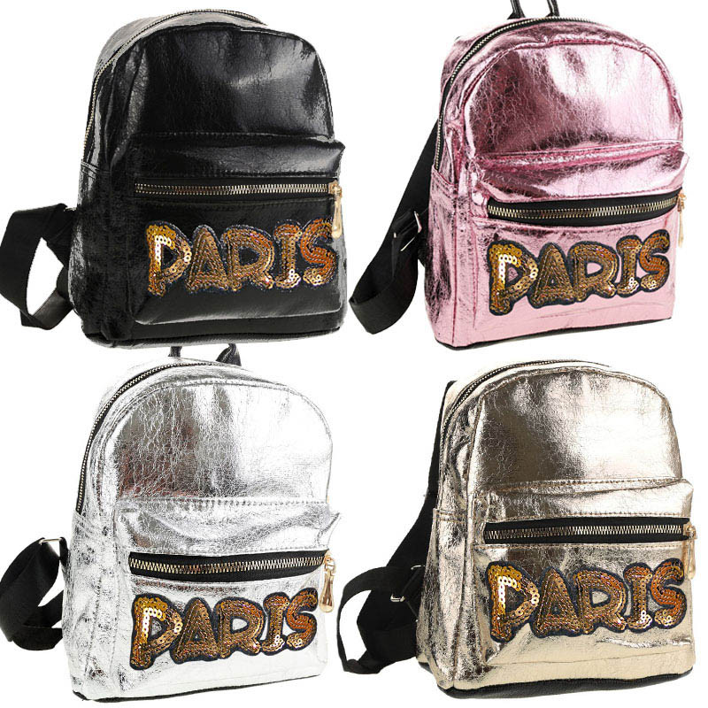 Рюкзак молодежный МЕРЦАЮЩИЙ ПАРИЖ, 24*23*10,5 см.