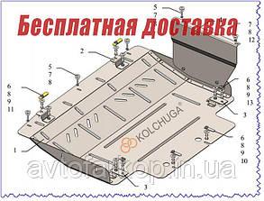 Защита двигателя Chery Tiggo 4 (2020-)(Защита двигателя Чери Тиго 4) Кольчуга