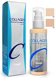 Тональный крем Enough Collagen Moisture Foundation SPF 15, 100 мл (примятая упаковка)