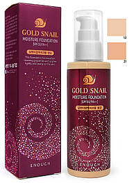 Тональный крем Enough Gold Snail Moisture Foundation SPF30, 100 мл.