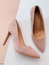 Только 38 р!!! Туфли женские розовые - пудра эко-замш на каблуке 10,5 см