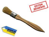 Кисть малярная плоская 20х14 из натуральной щетины для краски и лака Украина