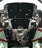 Захист коробки AUDI A5 бензин з 2008-2012 р., фото 4