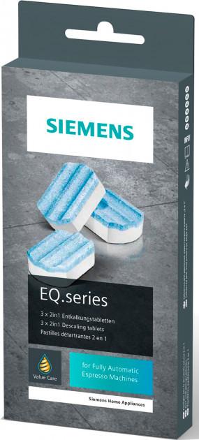 Таблетки для видалення накипу в кавоварках Siemens 3x2/1 (3x36g)