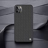 Защитный чехол Nillkin для iPhone 11 Pro (Textured Case) Черный, фото 4