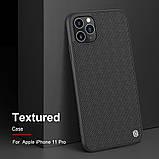 Защитный чехол Nillkin для iPhone 11 Pro (Textured Case) Черный, фото 6