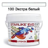 Затирка для плитки Litokol Starlike EVO 100 (экстра белый)- эпоксидная двухкомпонентная водостойкая, 2,5кг