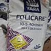 Yara ФОЛІКЕР 10-5-40(25 кг) Яру
