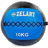 Мяч для кроссфита и фитнеса WALL BALL Медицинский медбол 10 кг ZELART Черный-синий (FI-5168-10)