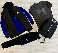 Спортивный костюм синий Under Armour мужской Комплект Жилетка + Кофта + Штаны Андер Армор Люкс