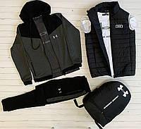 Спортивный костюм Андер Армор Комплект Жилетка + Кофта + Штаны Under Armour мужской серый качество Люкс