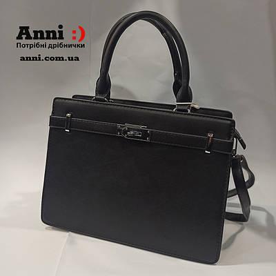 Элегантная удобная сумка. Модель S023