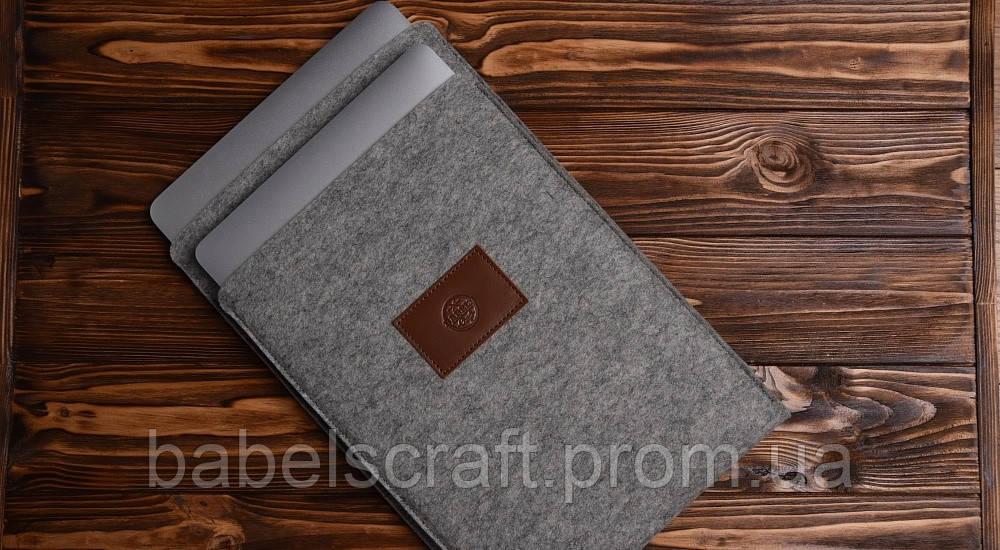 Чохол Babel's Craft Felty для MacBook Pro 15 Retina ( 2015-2013) сірий з коричневим