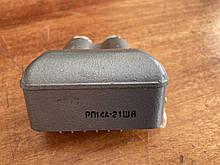 Раз'єм РП14А-21Ш8