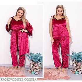 Красивая женская бархатная пижама 3-ка больших размеров с 46 по 64 размер,