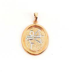 "Подвеска Xuping знак Зодиака ""Стрелец"" из медицинского золота, позолота 18K+родий, 42491       (1)"