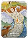 Goddess Love Oracle/ Оракул Богиня Любви, фото 4