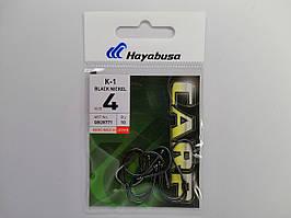 Крючек Hayabusa K-1 Black Nickel №4
