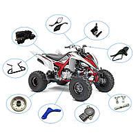 Запчасти для китайского квадроцикла ATV 110 ATV 125 ATV  150 250 400 500 600 700 Hummer Shineray