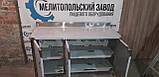 Стіл з бортом виробничий 1000х600х850, фото 9