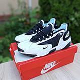 Кросівки чоловічі розпродаж АКЦІЯ 750 грн Nike Zoom 2K 46й(29.5 см) останні розміри люкс копія, фото 6