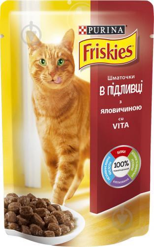 Вологий корм Purina Friskies 100г з яловичиною в підливі для кішок