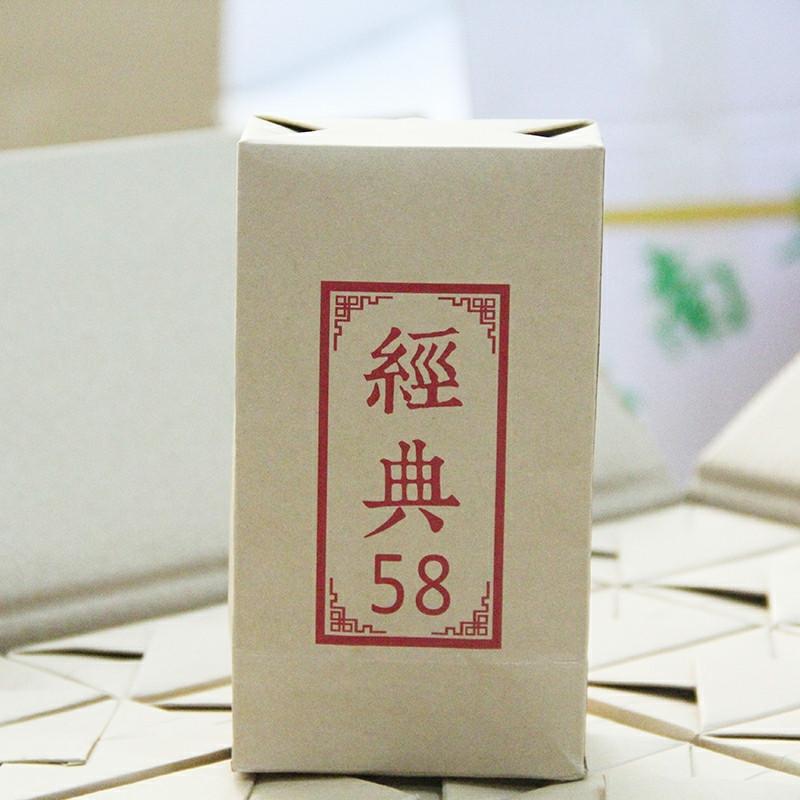 Черный чай Fengqing Classic 58 180 г, чай крупнолистовой, черный улун, китайский чай