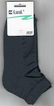 Шкарпетки жіночі бавовна махрова стопа Класик, арт.9B-41, 23-25 розмір, темно-сірі