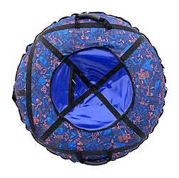 Тюбинг надувной  / Ватрушка / Надувные санки ПВХ диаметром 100 см., EKS