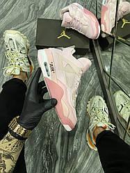 Женские кроссовки Air Jordan 4 Pure Pink (розовый)