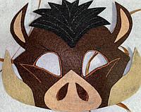 Карнавальная маска Дикого кабана Пумба, фото 1