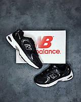 Мужские кроссовки New Balance 530 \ Нью Беленс 530 \ Чоловічі кросівки Нью Беленс 530