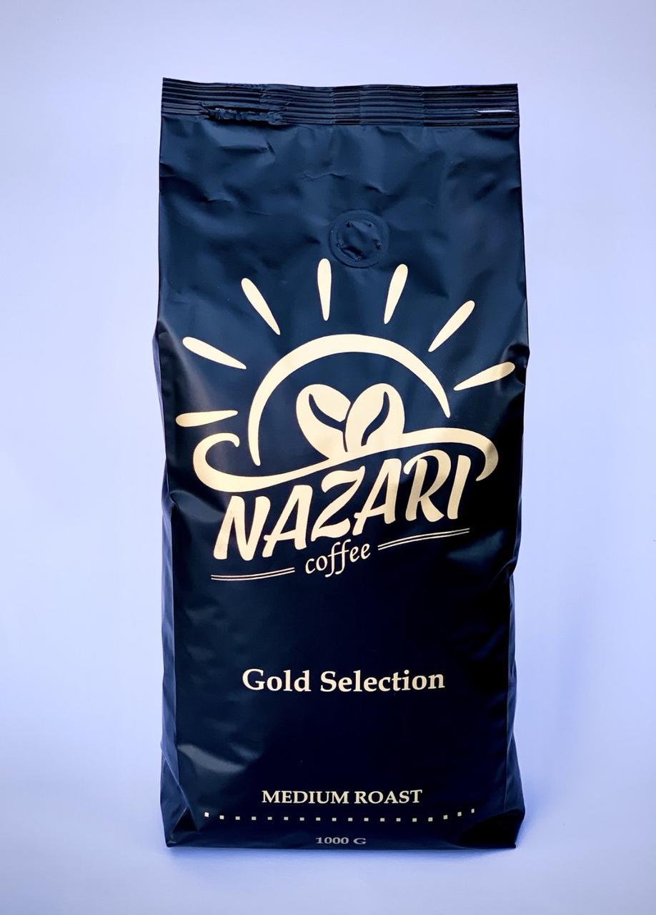 Кофе в зернах Nazari Coffee Gold Selection, 1кг