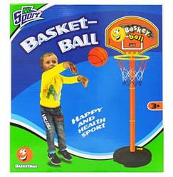 Баскетбольне кільце зі стійкою в коробці NL-05J