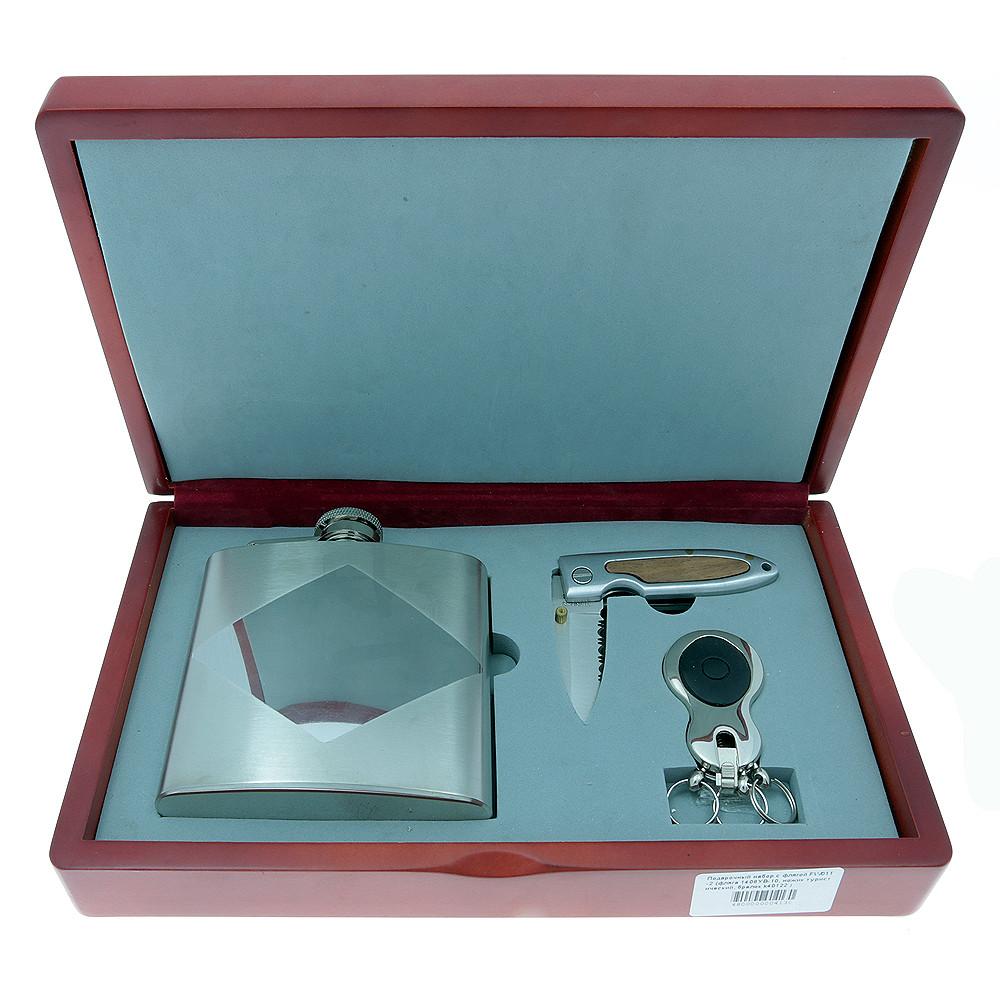 Подарунковий набір з флягою FW011-2 (фляга 1406YB-10, ножик туристичний, брелок K40122)