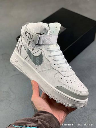 Кросівки Nike Air Force 1 3M