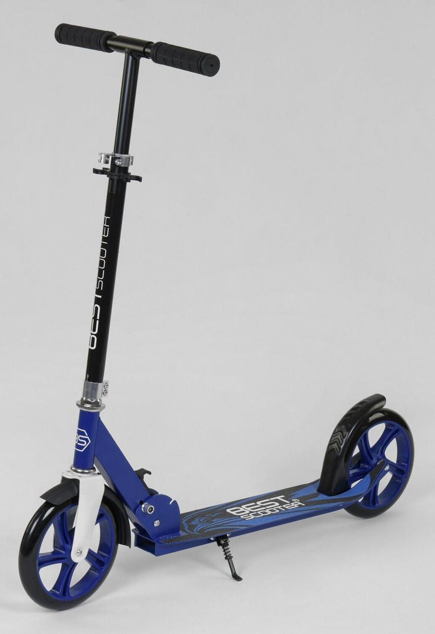Двухколесный детский самокат Best Scooter - Rider PRO Черный